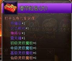 wanwan 炼妖录 梦回洪荒上古