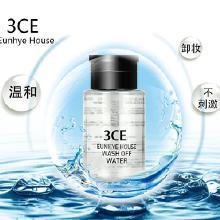 3ce卸妆水多少钱