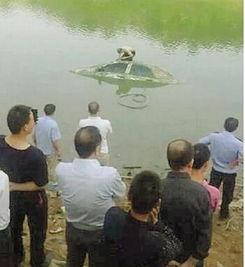 村民发现水底有车 浸泡两个月尸体肿胀鱼群疯咬无人知太可怜