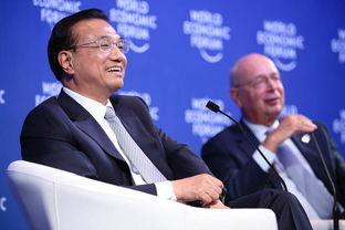 李克强中国经济形有波动,势仍向好