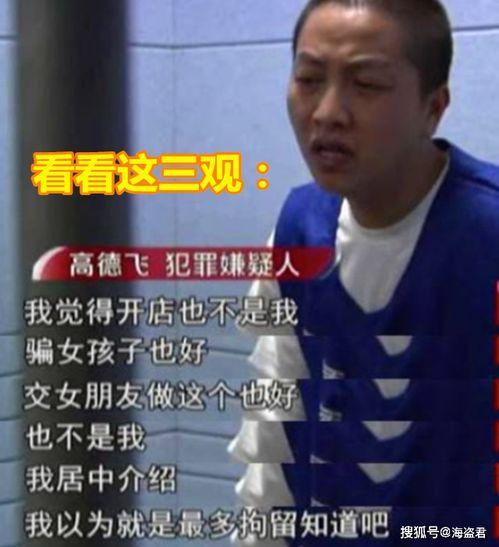 网红乞丐哥受审日入数万,却拐卖未成年女粉丝强迫非法交易