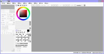 利用画图软件教孩子画画