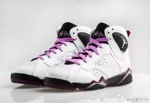 Air Jordan 7 GS
