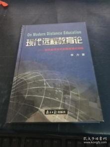 知识经济时代教育的基本职能