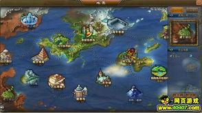 决战海贼王 游戏解析之地图介绍
