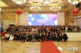 广东广业环保集团属于国企吗?