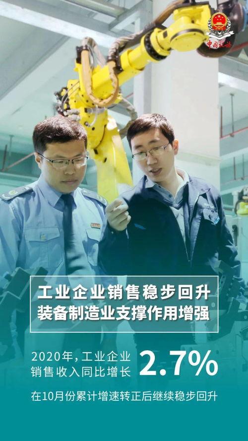 图解税收▌一组税收大数据揭秘中国经济发展的活力和潜力