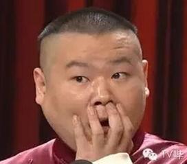 吃货泡妞哭鼻子 小岳岳就是一个行走的表情包
