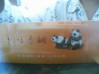 大熊猫烟多钱一包(熊猫香烟多少钱一盒?)