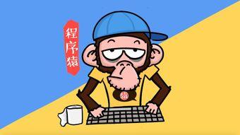 程序猿要怎么面对压力和释放压力呢?