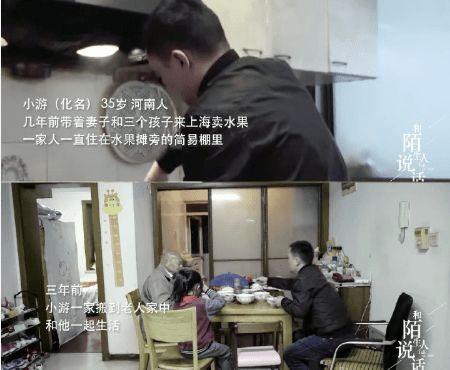 300万房产送给水果摊主,上海独居老人将我的余生托付给你