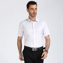 雅戈尔白色半袖衬衣