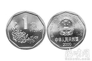 菊花1角硬币将退出流通银行只收不付