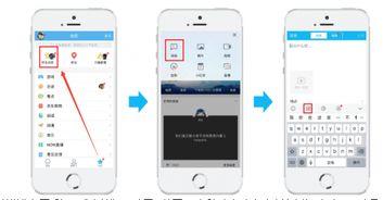 最新手机qq空间说说蓝色代码和说说空间超链接代码