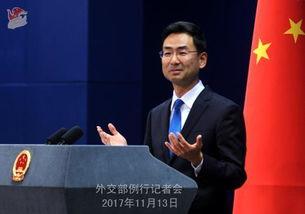 外交部回应中方解除对韩国文化产品禁令不存在解禁问题