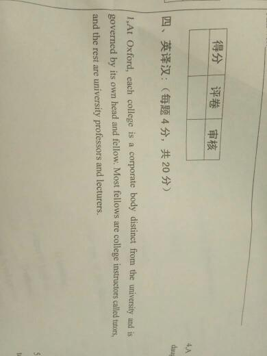 compendium是什么意思中文翻译