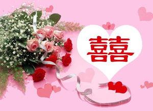 关于结婚的祝福语诗句