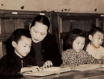 揭秘新中国第一代领导夫人们的收入
