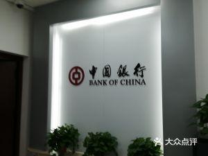 中原银行电话(中原银行手机app)_1582人推荐