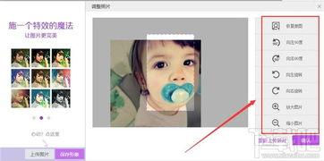qq秀怎么弄自定义图片 qq秀自定义图片教程