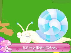 蜗牛与玫瑰树