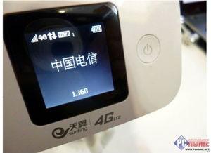 电信4G今日开售 套餐及优惠种类丰富