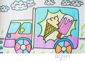 儿童画夏天图片 雪糕车 水彩画