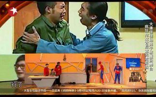 《欢乐喜剧人》第三季第七期张子栋可谓是实至名归.