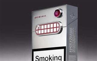 世界上最贵的烟(世界上最贵的烟?)
