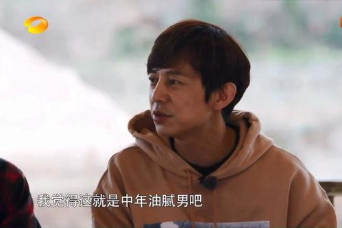 向往的生活何炅刘宪华黄磊,这三位的关系到底怎么样