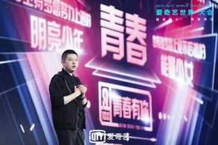 爱奇艺副总裁、节目开发中心总经理姜滨