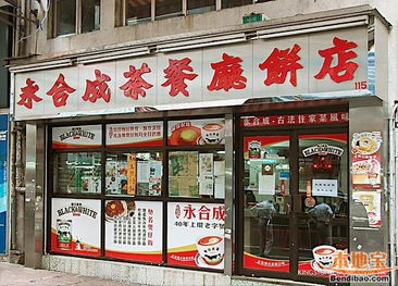 香港美食攻略2014 22种必吃美食推荐