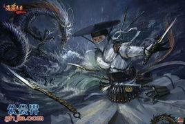 武侠梦 征服十周年版 江湖宝典 耀世而出