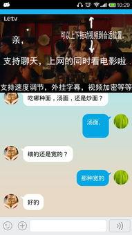 万能视频播放器安卓版app下载 万能视频播放器最新手机版app下载v6.4.6 官方版 腾牛安卓网
