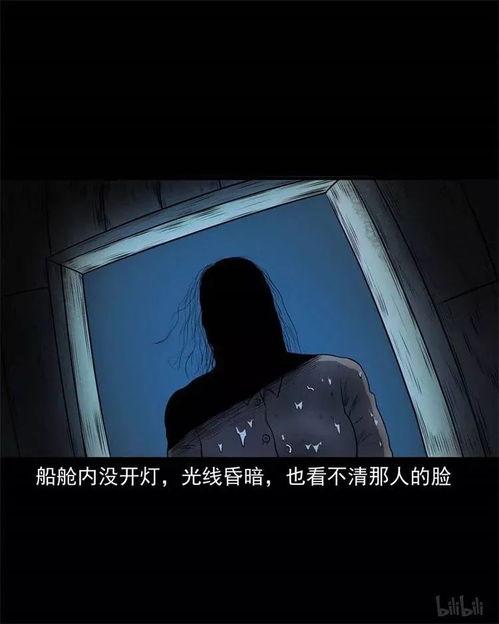 你都花了·来阅读点个赞再走吧~如果你喜欢这篇文章深夜恐怖故事,每晚8点为您推送,天天各种恐怖故事、恐怖漫画,伴随你的睡眠,汇集各类灵异,恐怖,鬼故事,期待你的关注哦~《中国诡实录》系列的漫画可以在公众号对话框输入中国诡实