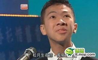 香港朗诵表情帝 好可怕