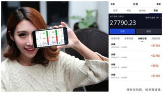 手机赚钱(现在手机赚钱的有那几)