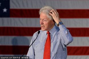 克林顿为希拉里助选表情丰富憨态可掬组图