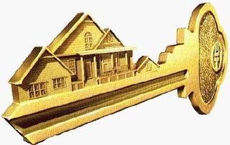 住户经营性贷款(如何判定缔约对方居民)