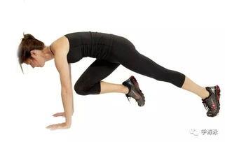 瑜伽怎样锻炼腹部的力量
