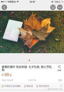 落叶回收处理方法