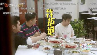 节目组为了让张天爱和王菊违反规定还准备了巧克力蛋糕,张天爱规定不吃巧克力,王菊是不能吃蛋糕。