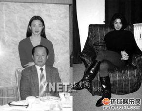 金星变性前照片曝光 为三个养子与丈夫离婚