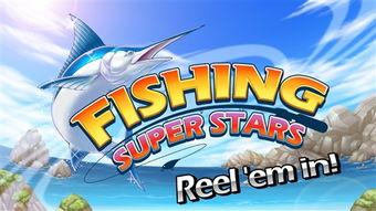 钓鱼游戏看可以得鱼饵