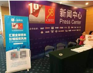 中国投资资讯网交易在线(中投国际期货交易APP是否正规?)