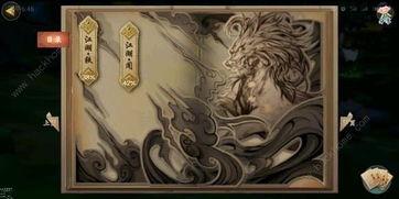 8090九州志轩辕剑体的攻击加成