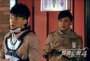 爱情公寓李佳航饰演张伟,他还有其他角色你知道吗