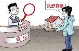 天津抵押贷款(企业向银行贷款时谈判)