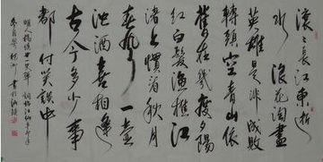唐伯虎字画拍卖(唐伯虎的画真迹价格)_1876人推荐