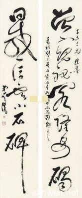 楹联书法(书画院经典对联书法)_1876人推荐